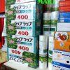 mua-mang-boc-thuc-pham-hop-45cmx400-laspalms-tai-ha-noi-chinh-hang
